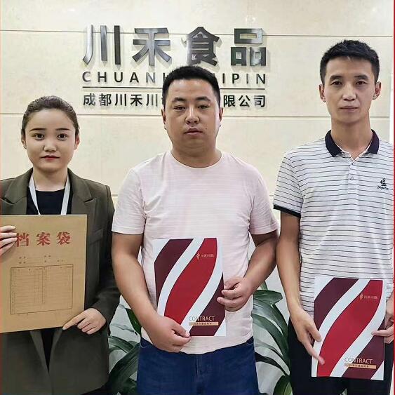 恭喜陕西杜总签约川小兵火锅食材超市加